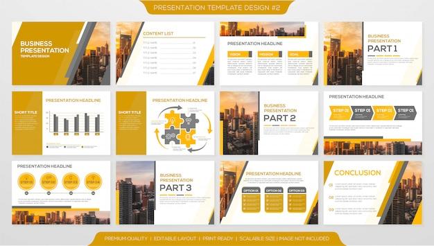 Шаблон макета презентации