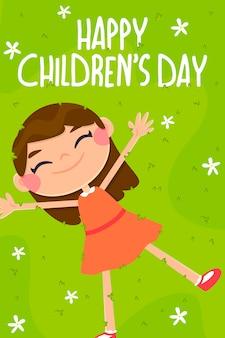 Открытка на детский день, девушка персонаж
