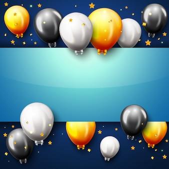 ゴールデンバルーンと祝賀ハッピーバースデーパーティーバナー