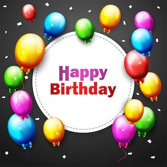 Красочные день рождения воздушные шары и конфетти с местом для текста