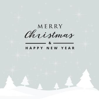 美しい雪のメリークリスマスと幸せな新年カード