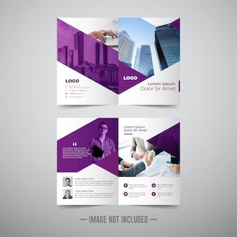二つ折りビジネスパンフレット