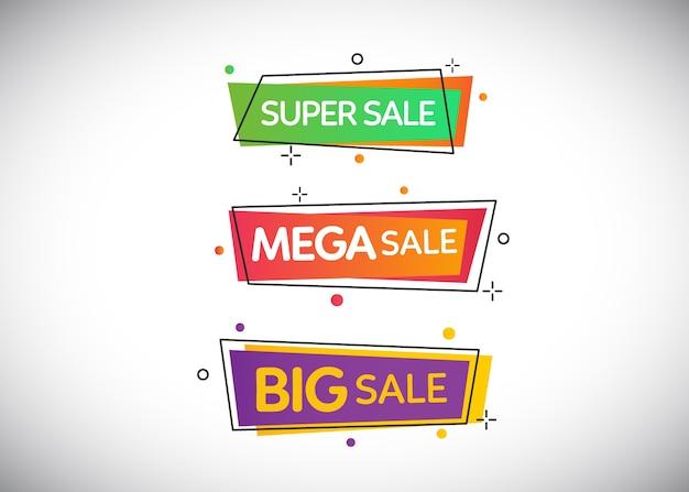 Продажа промо-лейбла с воздушными шарами