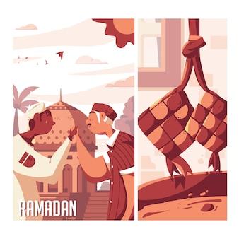 Рамадан карим братья