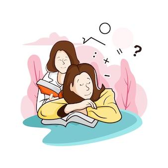 一緒に勉強する