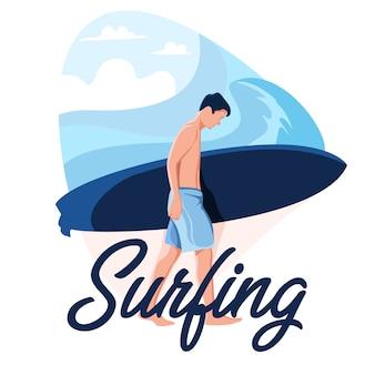 サーフィン男