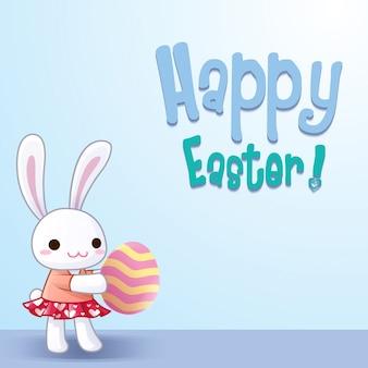 Милый кролик с пасхальным яйцом вектор
