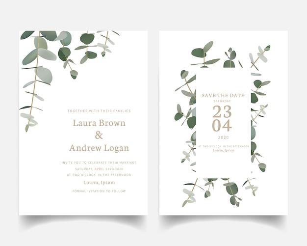 Зелень свадебного приглашения