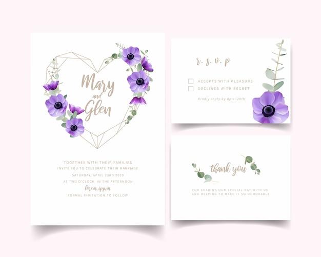 花のアネモネの花の結婚式の招待状