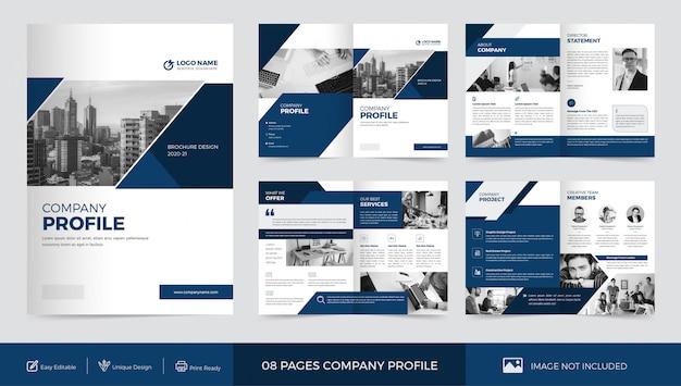 企業プロファイルのパンフレットテンプレート