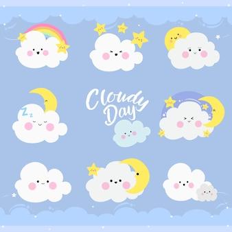 День фиолетового облака