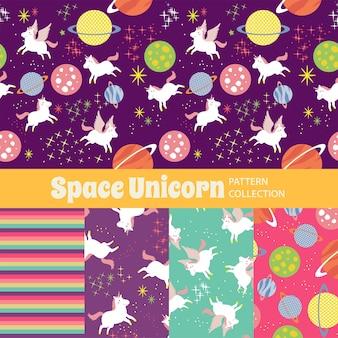 宇宙ユニコーンかわいい虹のシームレスパターン