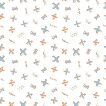 数学記号のシームレスなパターン最小限の背景