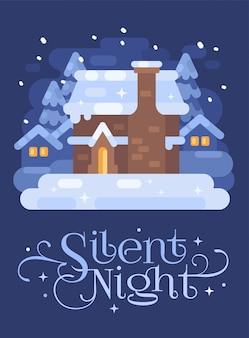 雪の冬の村の風景クリスマスカード