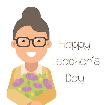 幸せな先生の日。花と幸せな若い先生