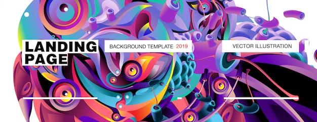 ランディングページの背景テンプレートカラフルな抽象的な液体イラスト。