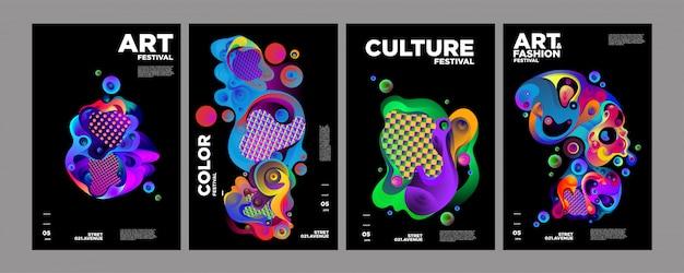アート、文化、ファッションカラフルなカバーまたはポスターテンプレート