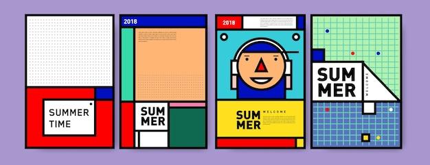 夏のメンフィスミニマリストポスターセット