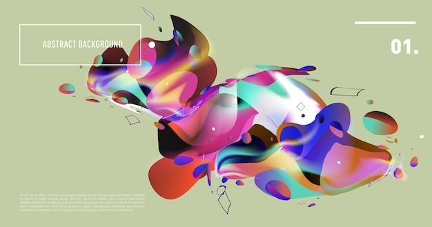 クリエイティブなトレンディな幾何学的なグラデーションの形状
