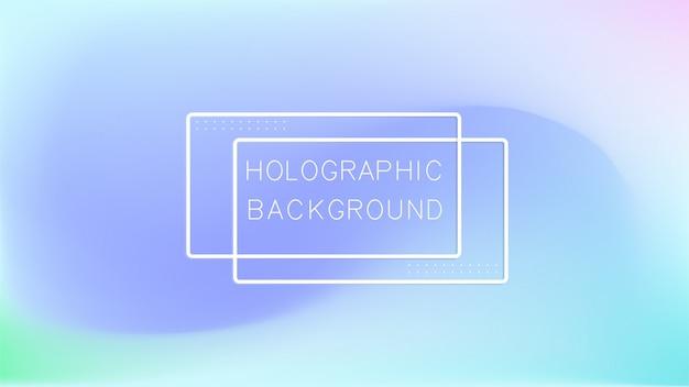 ホログラムの抽象的な背景