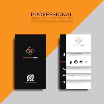 Шаблон профессиональной визитки
