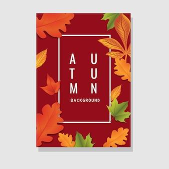 テキストスペース付きの秋のチラシのデザイン