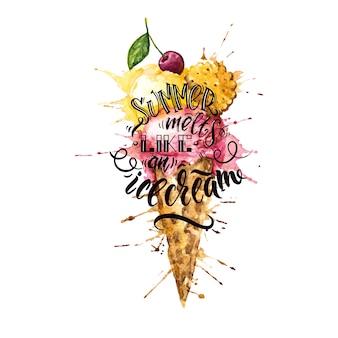夏はアイスクリームのように溶けます。