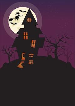 ハロウィンのポスターテンプレート。