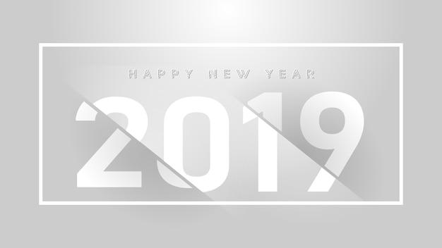 新年の祝典