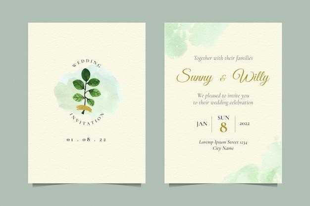 緑の植物イラストのシンプルな結婚式の招待状