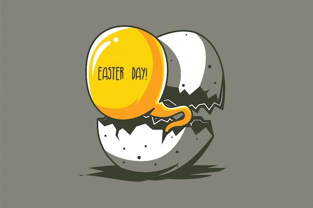 ひびの入った卵殻