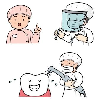 歯科医のセット