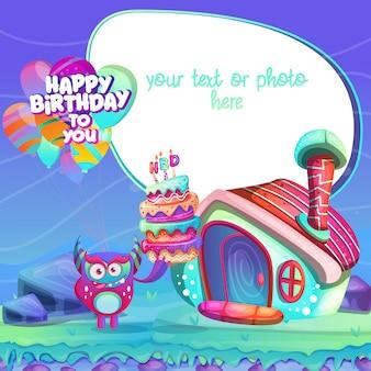 お祝い誕生日パーティーへの招待