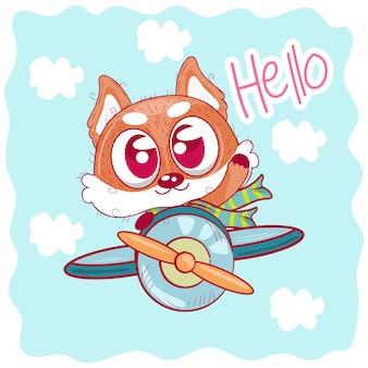 かわいい漫画キツネが飛行機で飛んでいます。