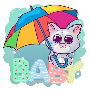 Милый мультфильм котенок с зонтиком.