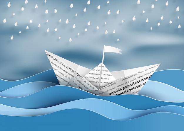 ペーパーセーリングボート