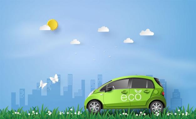 エコカーと環境にやさしいのコンセプト。