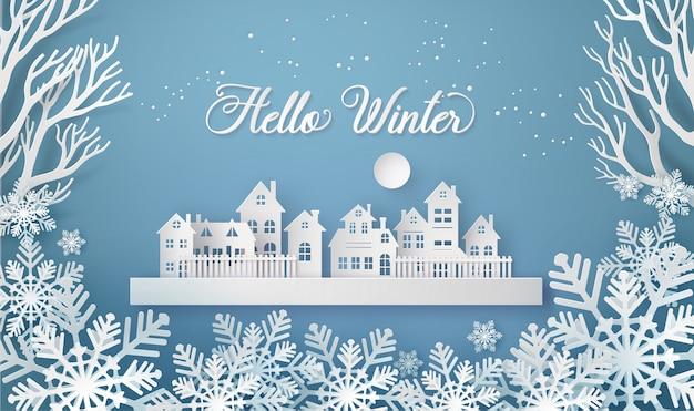 満月の冬の雪都市田舎風景市村