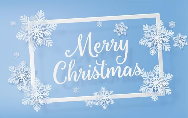 Рождественская открытка с вырезанным из бумаги