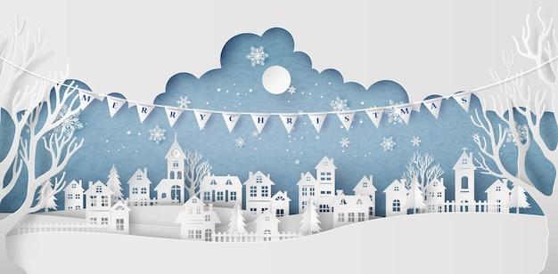 満月の冬雪都市田舎風景市村