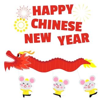 かわいいラットキャラクターと幸せな中国の新年カード