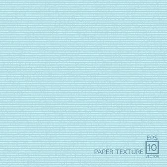 青い紙テクスチャ背景