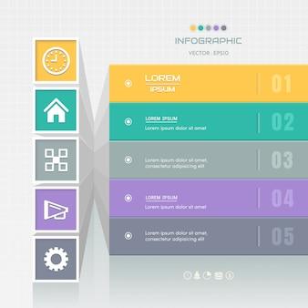 Инфографика дизайн шаблона с иконками