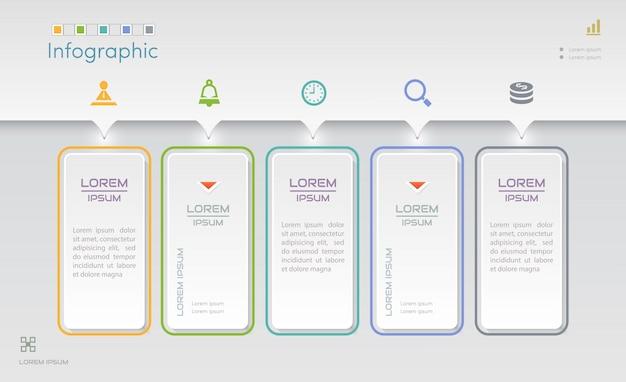 アイコンとインフォグラフィックデザインテンプレート