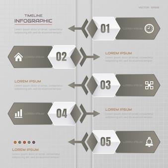 タイムラインのインフォグラフィックデザインテンプレートのアイコン