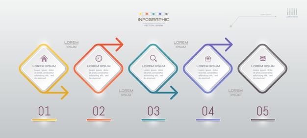 Инфографика шаблон с иконками