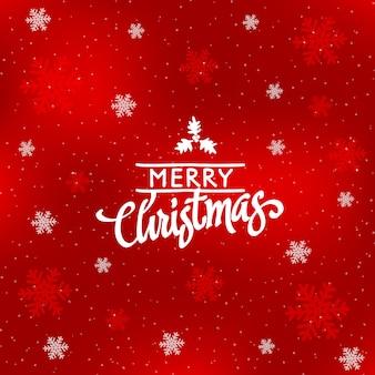 赤い背景のメリークリスマスの挨拶。