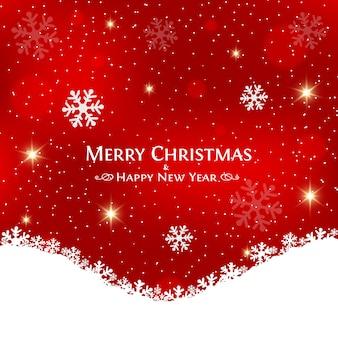 お祝いのクリスマスと新年の背景。