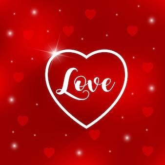 Валентинка с сердцем и текстом любви.