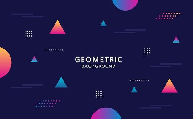 Геометрический абстрактный фон.